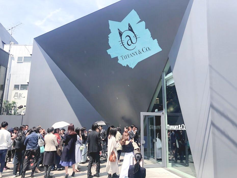 ティファニー発!4/19(金)原宿・キャットストリートに「コンセプトストア」がオープン!
