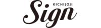Sign KICHIJOJI(サイン キチジョウジ)