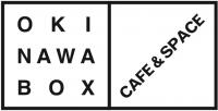 OKINAWA BOX CAFE&SPACE(オキナワボックスカフェアンドスペース)