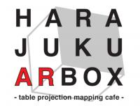 HARAJUKU AR BOX -table projection mapping cafe- (ハラジュクエーアールボックステーブルプロジェクションマッピングカフェ)